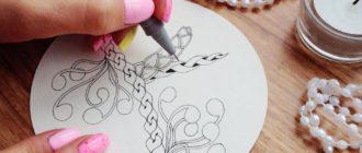 как нарисовать зендала