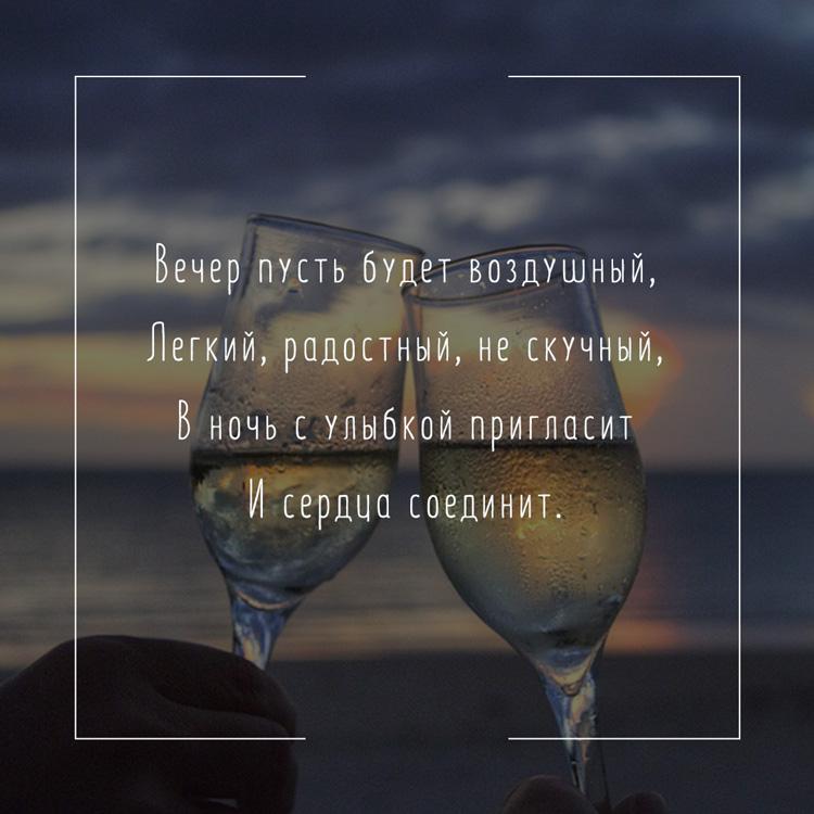 Красивые картинки с пожеланиями доброго вечера