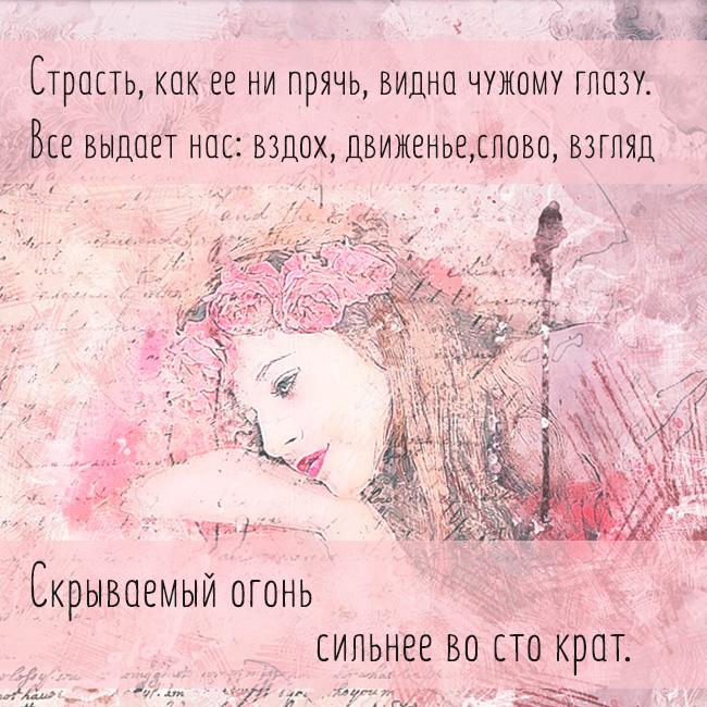 Картинки Хочу тебя